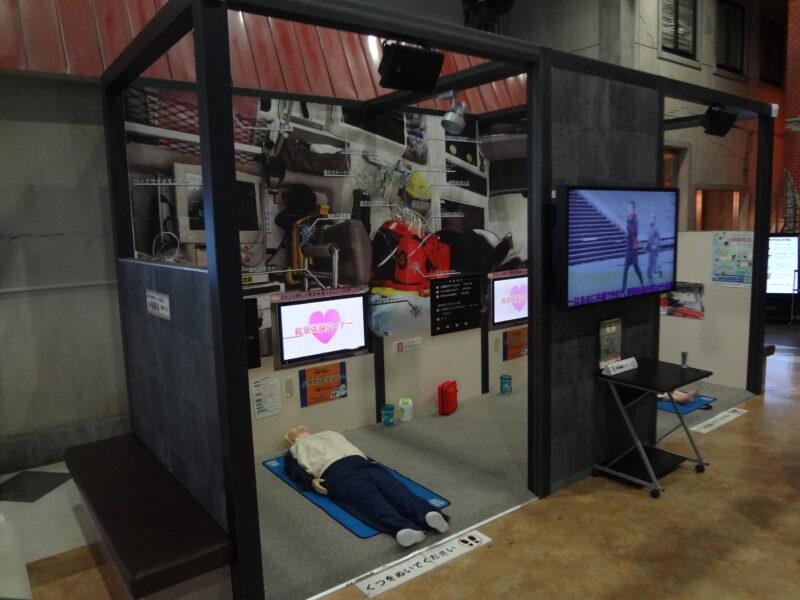 北海道内の防災情報・災害対策を学べる防災学習施設一覧
