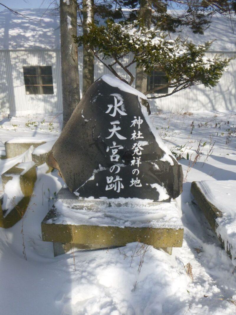 【湧別町】水天宮の跡